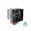 Be Quiet ! Pure Rock Slim univerzális CPU hűtő /BK008/ (BK008)