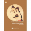Beijing Language and Culture University Press A Concise History of Chinese Literature (English edition)