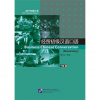 Beijing Language and Culture University Press Business Chinese Conversation vol.1 [Elementary] - Textbook with 1CD