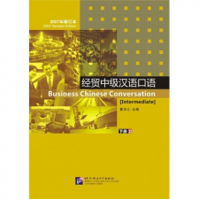 Beijing Language and Culture University Press Business Chinese Conversation vol.2 [Intermediate] - Textbook with 1CD tankönyv