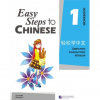 Beijing Language and Culture University Press Easy Steps to Chinese vol.1 - Workbook