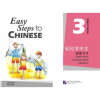 Beijing Language and Culture University Press Easy Steps to Chinese vol.3 - Word Cards