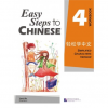 Beijing Language and Culture University Press Easy Steps to Chinese vol.4 - Workbook