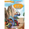 Beijing Language and Culture University Press Graded Readers for Chinese Language Learners: Hua Mulan