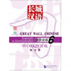 Beijing Language and Culture University Press Great Wall Chinese - Essentials in Communication vol.6 Workbook