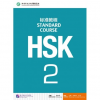 Beijing Language and Culture University Press HSK Standard Course 2 - Textbook