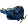 BGS Technic Satu kék 150 mm-es BGS (9-59270)