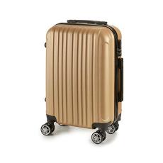 BigBuy Home Kabin bőrönd ABS (22 x 57 x 37,5 cm)