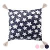 BigBuy Home Párna Csillagok (40 X 40 cm) 119628