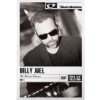 Billy Joel Billy Joel: The Ultimate Collection (DVD)
