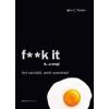 Bioenergetic Kiadó John C. Parkin: F**k It - B...a meg! - Azt csináld, amit szeretsz!