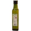 Biogold hidegen Sajtolt Mákolaj 250ml - Biogold