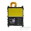 BlueStar Premium Sony Xperia Z1 kompatibilis akkumulátor 3000mAh Li-Polymer