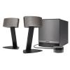Bose Companion 50 Multimedia  hangsugárzó rendszer