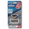 Braun CombiPack sorozat 5 - 51S Borotvacsomag