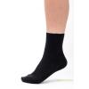 Brigona Komfort gumi nélküli zokni 5 pár - fekete 37-38