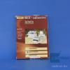 Cadmas Kft. Etikett címke, 50X36/100