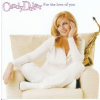 Candy Dulfer For the Love of you (CD)