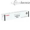 "Canon ""Canon C-EXV 32 [Bk] toner (eredeti, új)"""