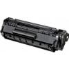 Canon CRG-732B fekete (black) utángyártott toner
