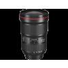Canon EF 16-35 mm f/2.8 L III USM objektív