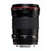 Canon EF-L USM 2,0/135