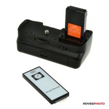 Canon EOS 100D portrémarkolat és távkioldó a Jupiotó, EOS 100D fényképezőgéphez markolat