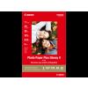 Canon SG201 félfényes fotópapír A4 20 lap 260g