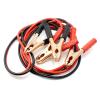 CARGUARD indítókábel (bikakábel) 300A 2.5m (55812)