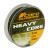 Carp Academy Heavy Core 35lbs Camo