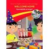 Centrál Médiacsoport Welcome Home - Gyerekjáték az angol! (DVD rajzfilmmel)