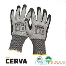 Cerva RAZORBI nitril mártott védőkesztyű - 8