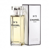 Chanel No 5. Eau Premiére EDP 50 ml