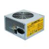 Chieftec iArena GPA-650S 650W ATX Bulk (GPA-650S)