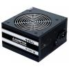 Chieftec Smart 700W GPS-700A8