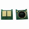 Chip HP CF280X