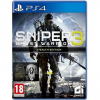 CI Games Sniper: Ghost Warrior 3 Stealth Edition - PS4
