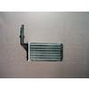Citroen AX 1986.09.01-1995.12.31 Fűtőradiátor (91.7-től) (0LR7)