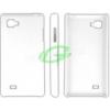 Coby LG P880 Optimus 4X HD fehér vékony műanyag hátlapvédő