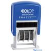COLOP S 160/L fix szavas dátumbélyegző Érkezett