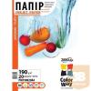 ColorWay Fotópapír, matt (matte), 190 g/m2, A4, 20 lap