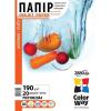 ColorWay matt 190 g/m2, A4, 20 lap fotópapír