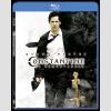 Constantine - A démonvadász Blu-ray