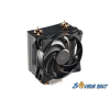 Cooler Master MasterAir Pro 4 84x129x159mm 650-2000RPM (Intel, AMD) processzor hűtő