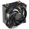 Cooler Master MasterAir Pro 4 84x129x159mm 650-2000RPM (Intel, AMD) processzor hűtő (MAY-T4PN-220PK-R1)
