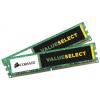 Corsair 16GB (2x8GB) 1600MHz DDR3 (CMV16GX3M2A1600C11)