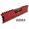 Corsair 16GB Vengeance LPX DDR4 2133MHz CL13 KIT CMK16GX4M2A2133C13R