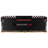 Corsair 32GB Vengeance LED DDR4 2666MHz CL16 KIT CMU32GX4M4A2666C16R