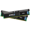 Corsair 8GB DDR3 1333MHz Kit2 XMS3