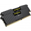 Corsair DDR4 16GB 4600MHz Corsair Vengeance LPX Black CL19 KIT2 (CMK16GX4M2F4600C19)